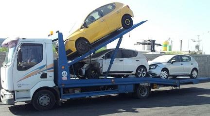 קונה מכוניות לפירוק במודיעין