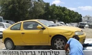 גרירת רכב צהוב